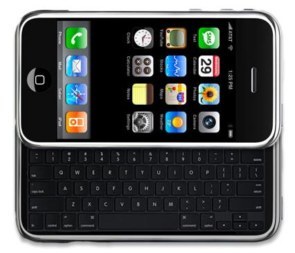Iphonekeyboardvaporware