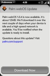 Palmwebosupdate