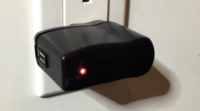 Fakephonecharger