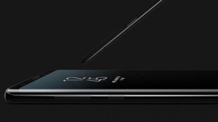 Buy-now_banner_galaxy-note8
