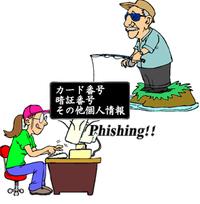 Phishing2_1